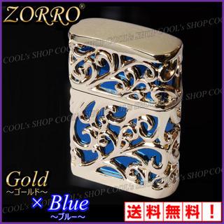 メタルブルー  ZORRO アラベスク デザイン オイルライター ZIPPO 青(タバコグッズ)