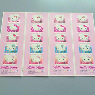 サンリオ - マイメロ キキララ キティ82円切手 ハローキティ80円切手 60円切手 セット