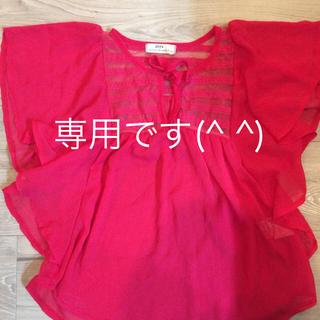 ガヤ(GAYA)の赤ピンクのドルマン風120 & キラキラストーンズボン(Tシャツ/カットソー)