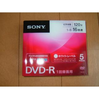 DVD-R ビデオ用 120分 5PACK(その他)