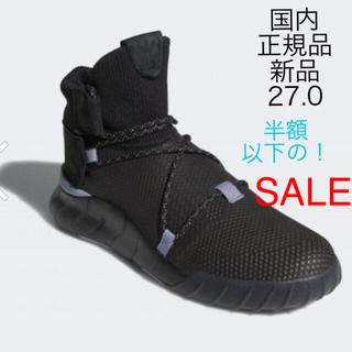 アディダス(adidas)のoriginals TUBULAR X 2.0 PK CQ1373 27.0cm(スニーカー)