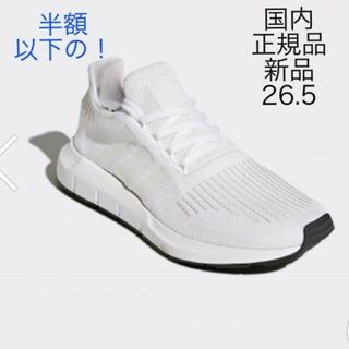 アディダス(adidas)の originals SWIFTRUN White CG4112 26.5cm(スニーカー)