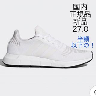 アディダス(adidas)のoriginals SWIFTRUN White CG4112 27.0cm  (スニーカー)