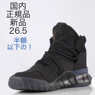 アディダス(adidas)のoriginals TUBULAR X 2.0 BY3615 26.5cm  (スニーカー)