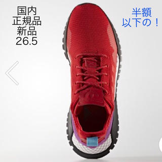 アディダス(adidas)のoriginals プライムニット[H.F/1.4 PK] BZ0614(スニーカー)