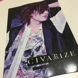 シヴァ(SIVA)のシヴァーライズ RAZOR 冊子 カタログ(ファッション)