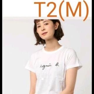 アニエスベー(agnes b.)のT2 白 agnes b. アニエスベーロゴTシャツ アニエス·ベー(Tシャツ(半袖/袖なし))