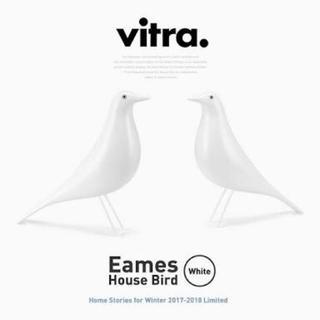 イームズ(EAMES)のvitra ハウスバード ホワイト イームズ eames 限定 新品(置物)