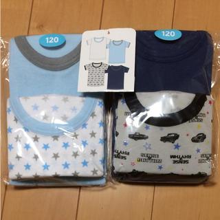 シマムラ(しまむら)の男の子 下着 シャツ 120(下着)