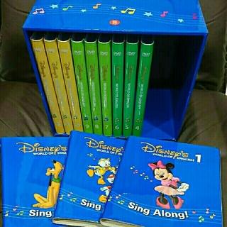 シングアロング DVD 12巻セット(キッズ/ファミリー)