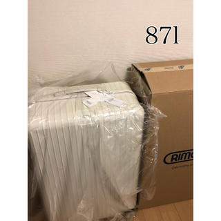 リモワ(RIMOWA)の新品未使用 ユナイテッドアローズ 別注 リモア  サルサ エクリュ 87L(トラベルバッグ/スーツケース)