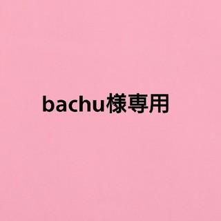 bachu様専用 安室奈美恵(ミュージック)
