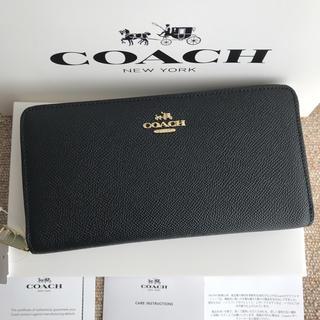 コーチ(COACH)のコーチ 長財布 COACH ラウンドファスナー ブラック(財布)