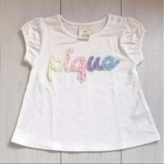 ジェラートピケ(gelato pique)の専用 かなり美品♡ジェラートピケ チュール Tシャツ ルームウェア 70 80(Tシャツ)