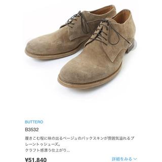 ブッテロ(BUTTERO)のブッテロ 40 新品(ブーツ)