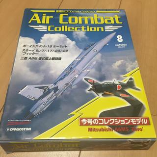 エアコンバットコレクション 三菱A6M5 零式艦上戦闘機(模型/プラモデル)