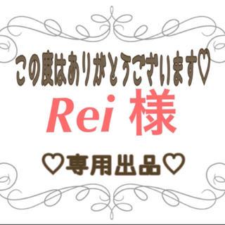 Rei様 専用出品💓(つけ爪/ネイルチップ)