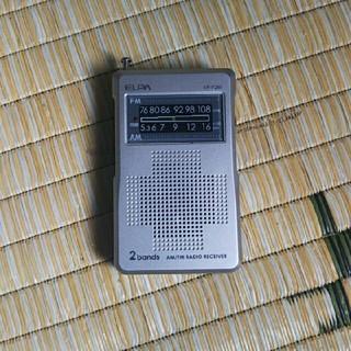 ELPA 高感度 AM FMワイド ラジオ(ラジオ)