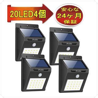 センサーライト ソーラーライト 屋外 人感センサー 20LED(その他)