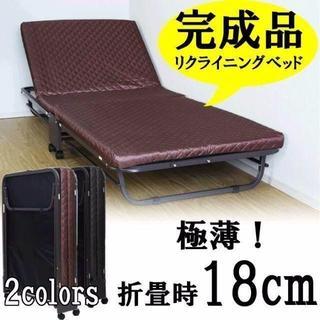 省スペース★折り畳み式 簡易ベッド(簡易ベッド/折りたたみベッド)
