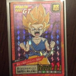 ドラゴンボールカード(その他)
