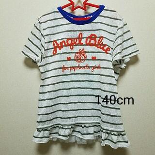 エンジェルブルー(angelblue)の2枚セット 140(Tシャツ/カットソー)