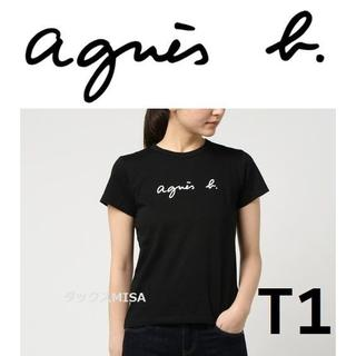 アニエスベー(agnes b.)の【即発送】agnes b. アニエスベーロゴTシャツ アニエス·ベー黒T1(Tシャツ(半袖/袖なし))