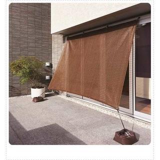 ワタナベ工業 オーニングシェード ハイスルーシェード2×2m(その他)
