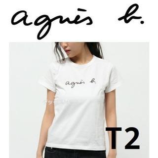 アニエスベー(agnes b.)のアニエスベーT2 agnes b. ロゴTシャツ アニエス・ベー(Tシャツ(半袖/袖なし))