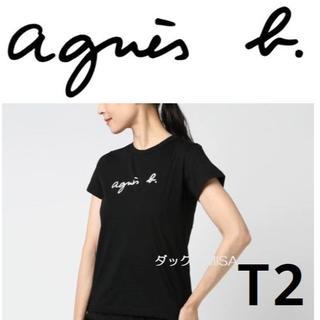 アニエスベー(agnes b.)のアニエスベー agnes b. ロゴTシャツ アニエス・ベー黒T2(Tシャツ(半袖/袖なし))
