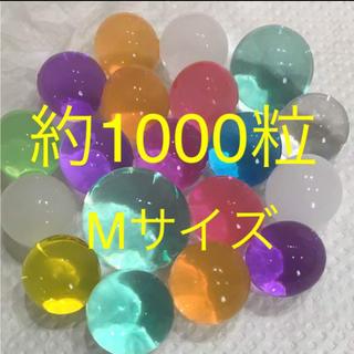 約1000粒❣️ぷよぷよボール Mサイズ(お風呂のおもちゃ)