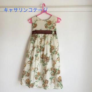 キャサリンコテージ(Catherine Cottage)のキャサリンコテージ★ワンピース 150cm(ワンピース)