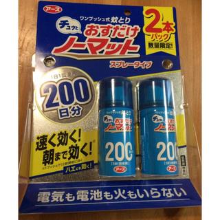 アースセイヤク(アース製薬)のおすだけノーマット 200日×2本(その他)