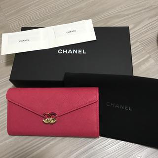 シャネル(CHANEL)の☆明日まで☆ CHANEL長財布 刺繍ピンク 春夏コレクション 正規品(財布)