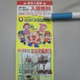 軽井沢おもちゃ王国 無料入園券(遊園地/テーマパーク)