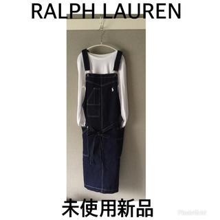 ラルフローレン(Ralph Lauren)のエプロン(その他)