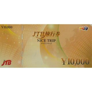 JTB旅行券【NICE TRIP】四万円分(その他)