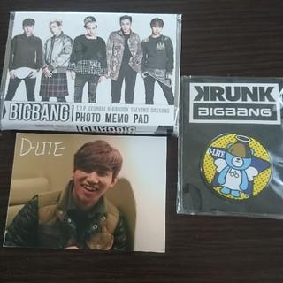 ビッグバン(BIGBANG)のBIGBANGメモパッドとテソン缶バッチ、トレカ(K-POP/アジア)