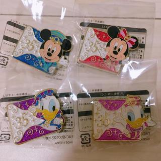 Disney - ディズニー ピンバッチ 4個セット