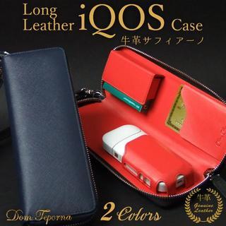 アイコス ケース 牛革 iQOSケース ロングタイプ サフィアーノ 最新型対応(タバコグッズ)