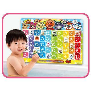 ◆お風呂で知育◆アンパンマン ひらがな ブロック 壁に付く(お風呂のおもちゃ)