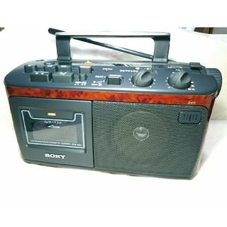 【「半分、青い。」でもお馴染み‼】SONYラジカセ CFM-A50M(ラジオ)
