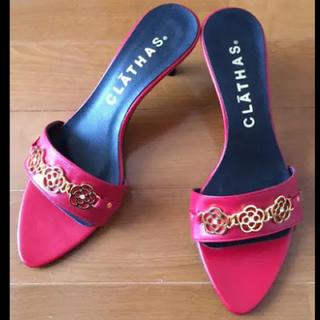 クレイサス(CLATHAS)の美品 CLATHAS クレイサス ラインストーン 赤 サンダル(サンダル)