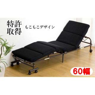 折りたたみベッド60cm◎コンパクト ベッド(簡易ベッド/折りたたみベッド)