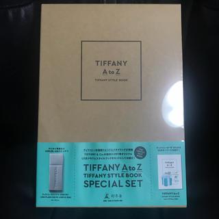 TIFFANY AtoZ style book USBメモリ ティファニー
