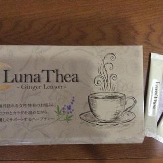 ルナテア    ハーブティー(健康茶)