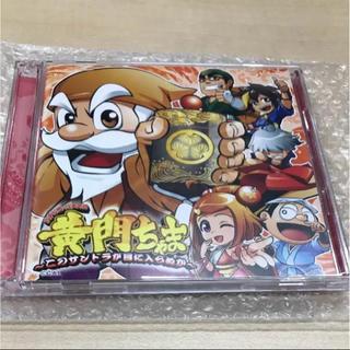 CD☆パチンコパチスロ黄門ちゃま~このサントラが目に入らぬか~(パチンコ/パチスロ)