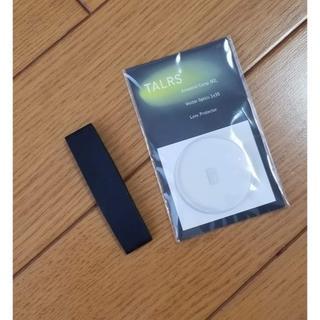 ドットサイト レンズプロテクター aimpoint comp用(カスタムパーツ)