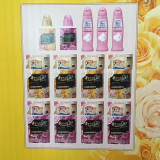 香りつづくトップ ギフトセット(洗剤/柔軟剤)
