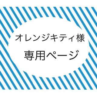 ニンテンドウ(任天堂)の専用ページです★スプラトゥーンぬいぐるみ★2個セット★送料無料!!(ぬいぐるみ)